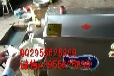 夏季槐花粉机,220v小型凉鱼机,小作坊凉虾机