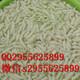 45cecfb9b988a5663946c