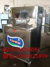 果蔬面条机价格,玉米面条机、玉米钢丝面机价格图片