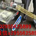 小型五谷杂粮面条机,耐煮不断包教技术图片