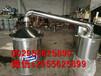 生料液态酿酒设备不锈钢酿酒设备直销