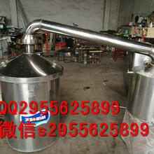 不锈钢酿酒设备天阳酿酒设备价格教酒曲配方酒设备图片