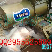 浆渣分离淀粉机,包教技术淀粉设备、淀粉提取机图片