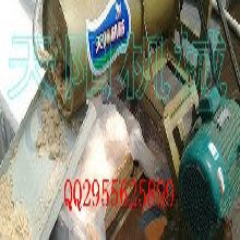 商用小型淀粉机器全自动红薯土豆淀粉机器价格图片
