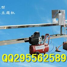 碱水馍机厂家直销,自熟成型饵块机,糍粑机图片