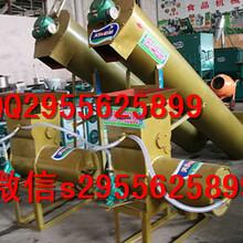 天阳牌淀粉浆渣分离设备天阳红薯淀粉机图片价格图片