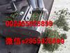 自动化切条机切丝机多功能荷叶海带切丝机厂家