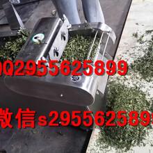 天阳牌切丝机精细切条机切丝机切条机价格图片