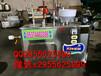 现货荞麦面碗团机天阳牌碗团机价格碗团机图片