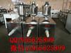 电热圈碗团机,电热圈搅团机,粗粮碗团机价格