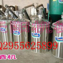 不锈钢白酒设备厂家天阳牌老字号不锈钢酒锅价格图片