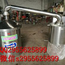不锈钢烧酒设备价格不锈钢酒锅不锈钢米酒设备图片