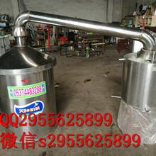 创业新技术酿酒设备天阳新款酒锅酿酒技术厂家图片