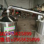 玉米、大米酿酒设备,纯正味道酿酒设备,专业酿酒设备图片