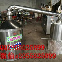 蒸酒设备煮酒设备厂家,纯粮白酒设备动态图片