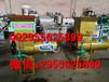 浆渣分离淀粉设备,自动化打粉机器,自动化淀粉机器