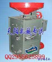 组合碾米机包教技术天阳新式碾米机新图片图片