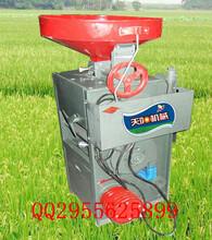 砻碾组合米机动态天阳新式稻谷大米碾米机图片