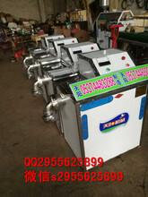 批发小型冷面机低价格自熟钢丝面机油丝面机图片