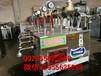 山东自熟酸汤子机厂家厂家直销小型玉米馇条机