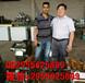 精细切丝机厂家天阳小作坊切丝机包技术切丝机