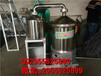 电气两用酿酒设备,纯粮不锈钢酿酒设备厂家
