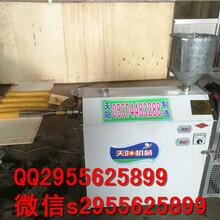 电动小作坊米豆腐机天阳新式米豆腐机米凉粉机操作技术图片