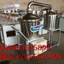 纯粮食酒酿酒设备天阳牌电加热酒锅