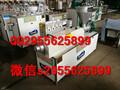 天阳豆制品设备,牛排机规格,多功能素鸡翅机价格图片