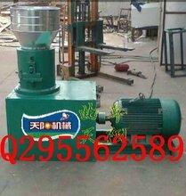 飼料機全價飼料顆粒飼料機規格飼料加工設備規格圖片
