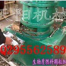 養殖業飼料機械,顆粒機參數,全價飼料機配方圖片