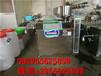 操作简单凉虾机,电动凉鱼机,包教技术漏鱼机