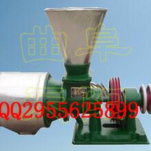 278锥磨磨面机厂家,电动小钢磨磨面机图片图片