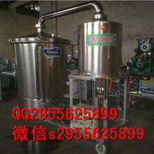 不锈钢酒设备操作技术,不糊锅技术酿酒设备图片