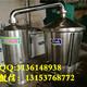 酿酒设备300斤4