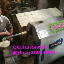 家庭用新型凉粉机价格低廉多功能米凉粉机技术指导图片