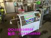 天阳电动凉虾机多功能自熟蛙鱼机漏鱼机工艺
