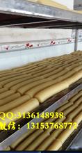 新工艺电动年糕机价格新型自熟米豆腐机碱粑机图片