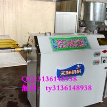 贵州自熟年糕机价格多功能碱粑机新型米豆腐机图片