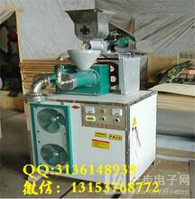 河北电动玉米面条机价格冷面机价格咨询烫面机工艺图片