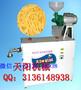 天阳电动磨浆馇条机价格多功能酸汤子机技术图片
