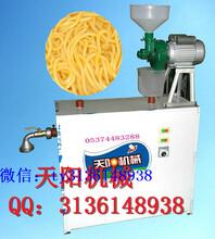 讷河市电动酸汤子机价格多用馇条机技术指导图片