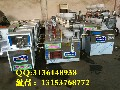 家用包教技术新型酸汤子机价格多功能馇条机技术图片