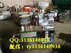 厂家包技术新型榨粉机多功能河粉机价格低粉干机