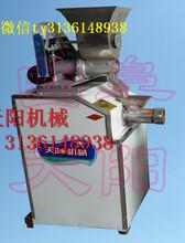 天阳包技术新型自熟辣条机多功能膨化机技术指导图片