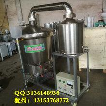 家用新型酿酒设备技术不锈钢烧酒锅机价格图片