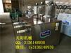 新型电动自熟荞麦碗团机低价碗托机工艺指导