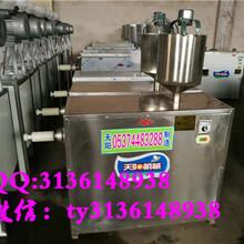 河北邯郸电动碗托机自动荞麦扒糕机价格咨询图片
