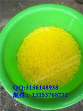 广西电动槐花粉机价格自熟粉虫机工艺米蛆机价格低廉图片