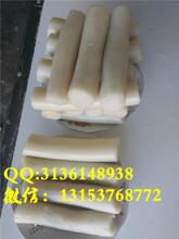 家庭用新型自熟米豆腐机电动自熟碱粑机黄元米果机价格图片